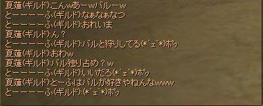 20070111185741.jpg