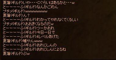 20070111185757.jpg