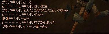 20070111185812.jpg