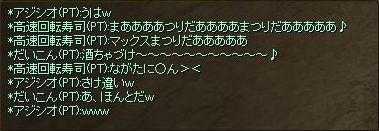 20070111185827.jpg