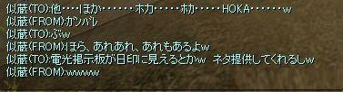20070126223557.jpg