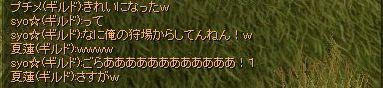 20070209115208.jpg