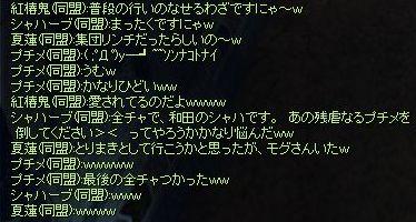 20070209121015.jpg