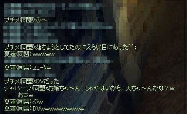 20070209121021.jpg