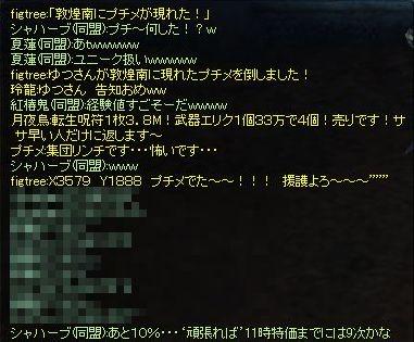 20070209121027.jpg