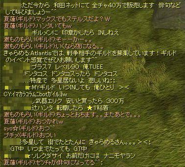 20070227104909.jpg