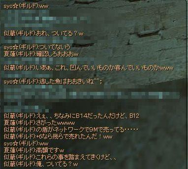 20070313175657.jpg