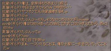 20070313175716.jpg