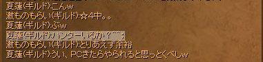 20070313180821.jpg