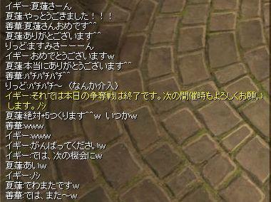 20070313182350.jpg