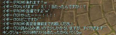 20070313182357.jpg