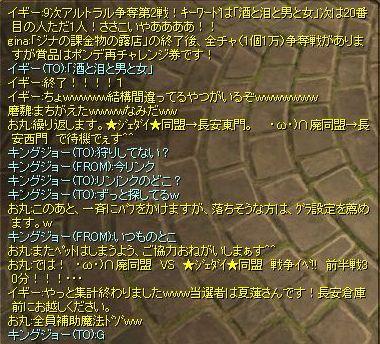 20070313182403.jpg