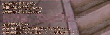 20070314145546.jpg