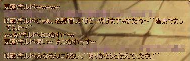 20070314145554.jpg