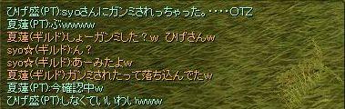 20070314151726.jpg