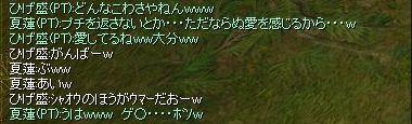 20070314151737.jpg