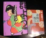 kimonobon.jpg
