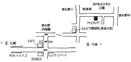 地図(ナチュケア)