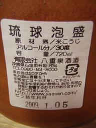 P3060524.jpg