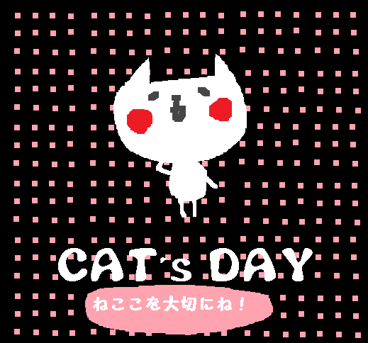 catsday.png