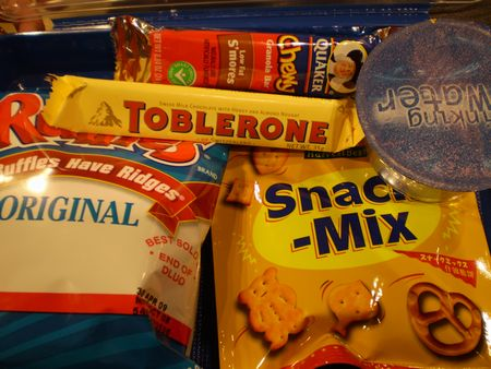 sq-snack.jpg