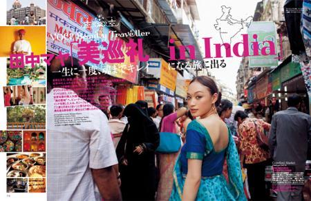 voce-sept09-mumbai1.jpg