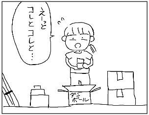 080819_001.jpg