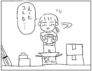 080819_005.jpg
