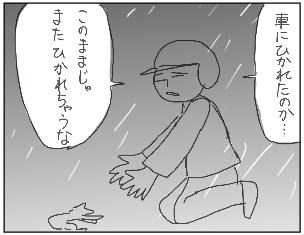 081101_03.jpg