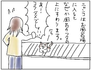 お風呂_01