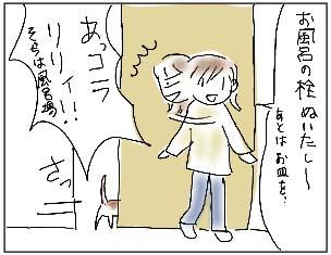 お風呂_02