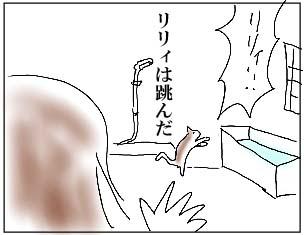 お風呂_03