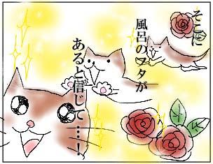 お風呂_04