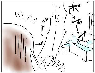お風呂_05