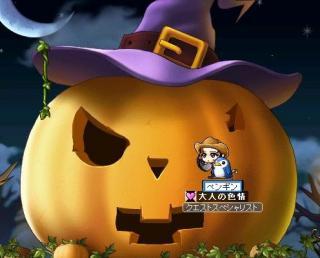 かぼちゃ叩き