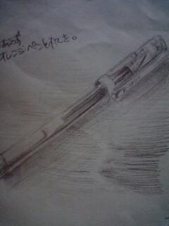 オレンジペン