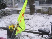 雪のハタ当番。
