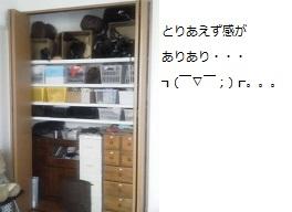 2011101011120001.jpg