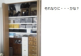 2011101011540000.jpg
