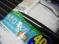 2011101019540001.jpg