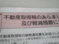 2011112114100000.jpg