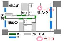 madori 70 - コピー (5)