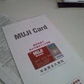 無地カード
