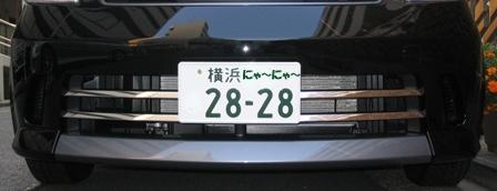 11-5-2