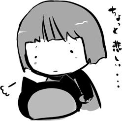 kanai.jpg
