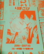 20071121170221