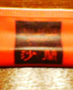 20071219181441