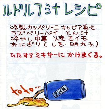 るどるふimg002