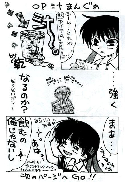 るどるふimg003
