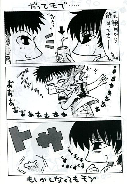 るどるふimg004